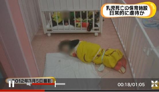 【宇都宮といず】木村久美子被告(元経営者、服役中)を詐欺罪で起訴 虚偽説明で保育料を詐取した疑い