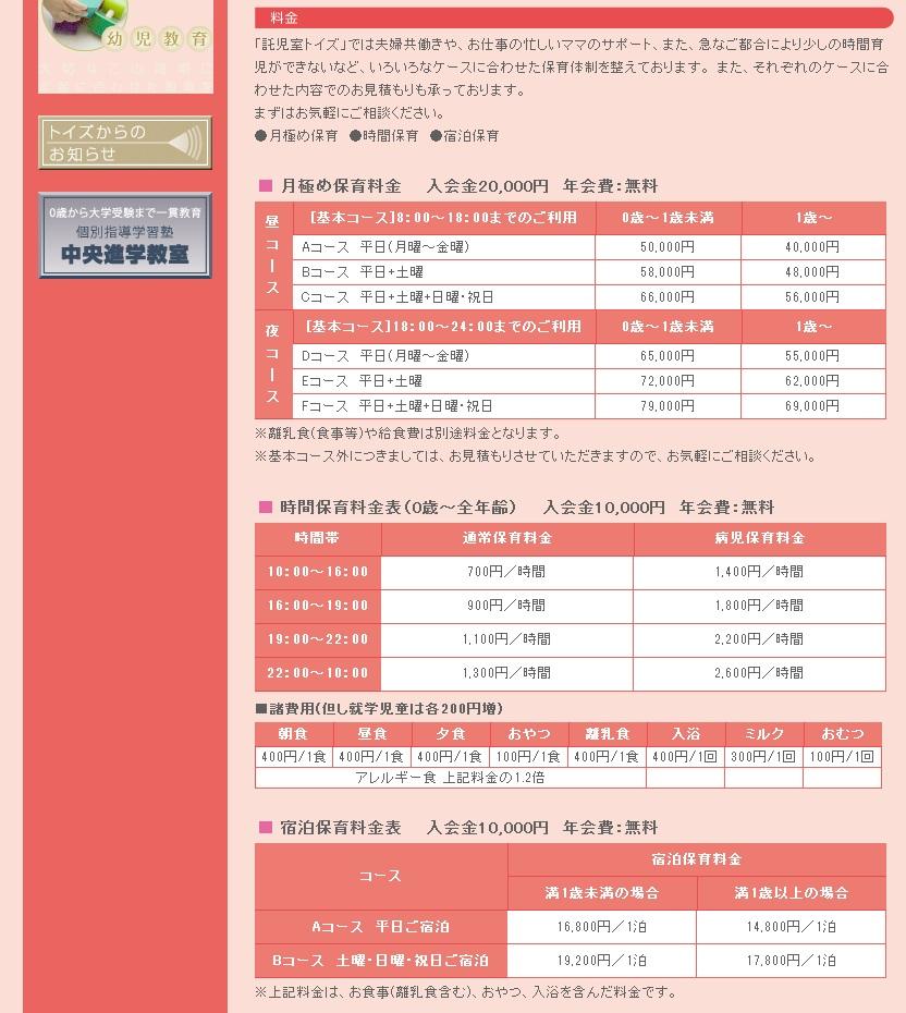 20150323_info