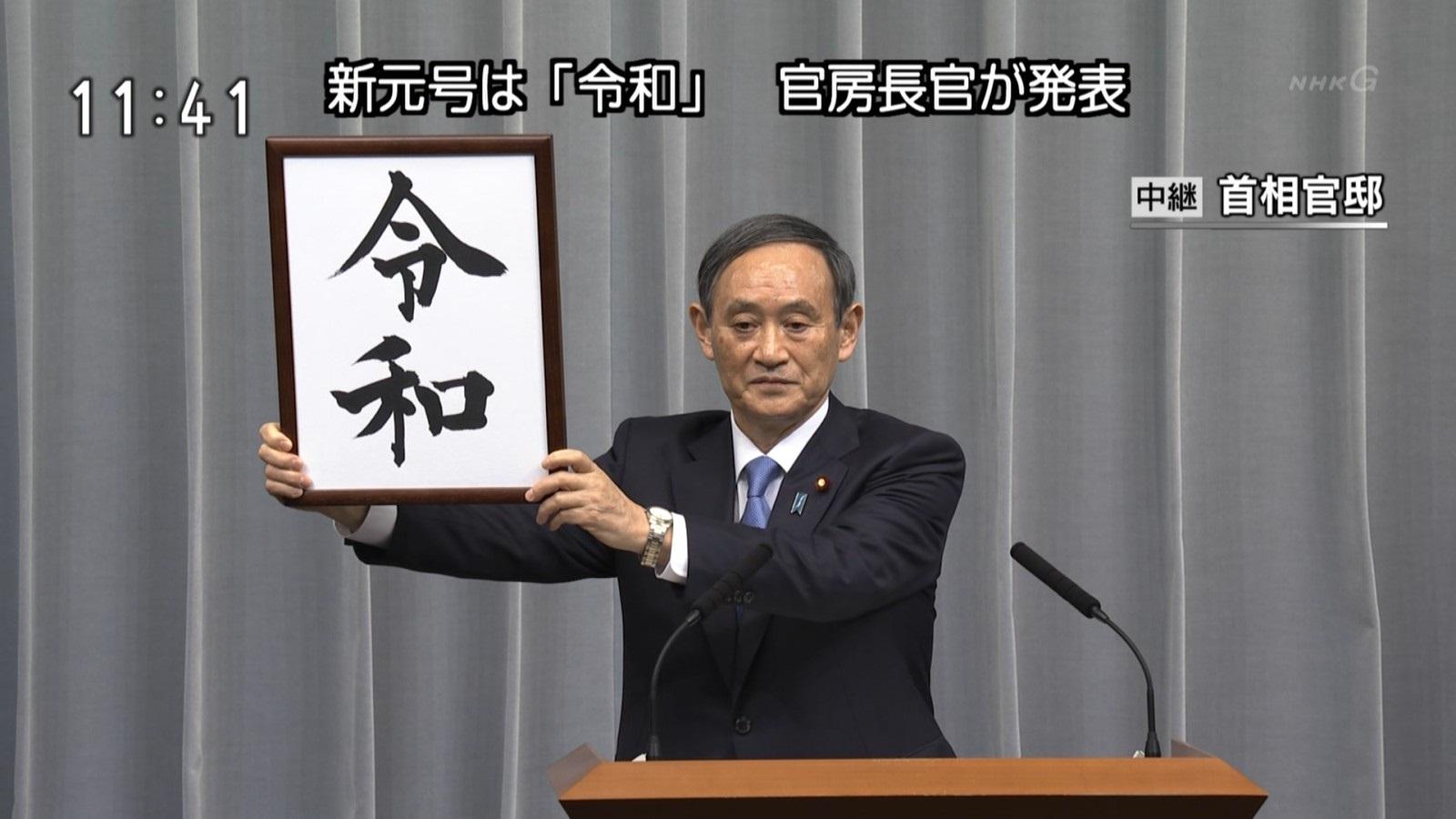 (NHKニュースより)