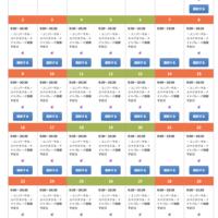 【G20大阪サミット・4/27更新】交通規制・休業情報を集約 市民生活はマヒ? 遊びに行くなら大阪市外?USJ?
