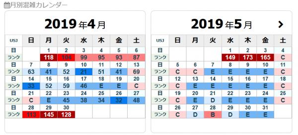 【10連休】