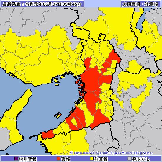 【2019年6月7日9時半】大阪府の広範囲で大雨警報等が発表されています