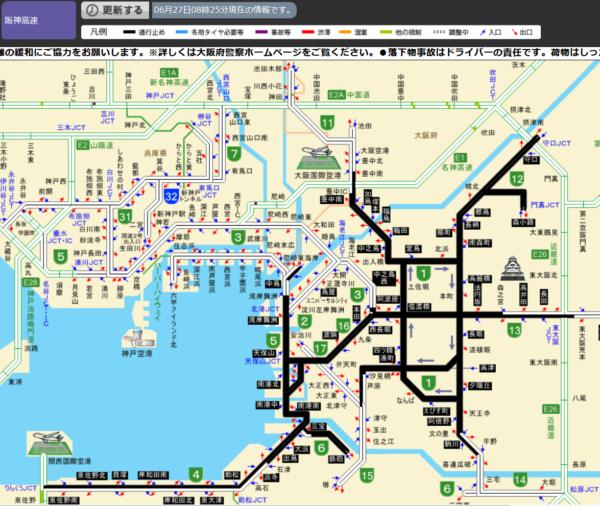 【G20大阪サミット】阪神高速道路は封鎖されました